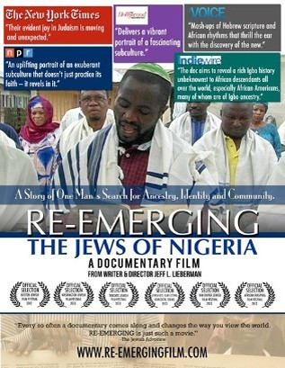 Re-emerging Jews of Niger a documentary film by Jeff Liberman